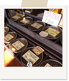 店内のコーヒー豆売り場